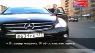Док. фильм Аркадия Мамонтова - 'Неприкасаемые' (часть 1)
