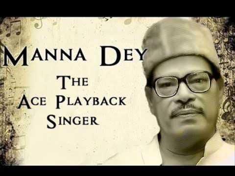 Aaja Sanam Madhur Chandni Mai Hum   Manna Dey Karaoke