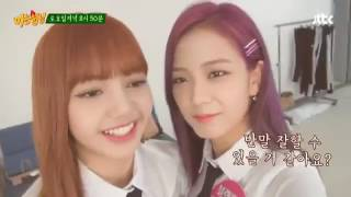 Blackpink in the waiting room in Knowing Brothers