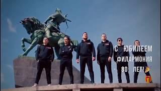 ARGYMAK поздравляет БГФ им.Х.Ахметова с юбилеем