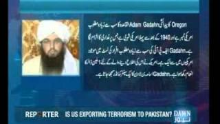 Download lagu Reporter Is U S Exporting Terrorism To Pakistan Ep 188 Part 2 MP3
