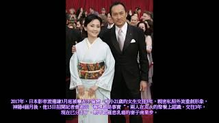 日本影帝 (渡邊謙) 公開承認出軌 神隱4個月後向患癌妻子道歉