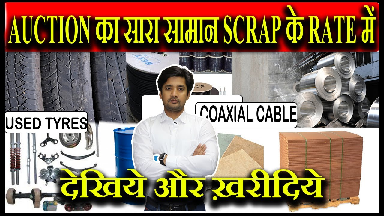 Auction in ICD TKD | Buy Goods From Customs Auctions | Tyres, Coaxial Cables,Marble | Dheeraj Panday