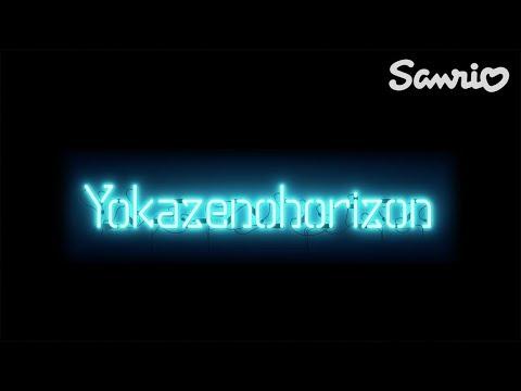 SHOW BY ROCK!!新バンド、『Yokazenohorizon』(ヨカゼノホライズン)デビュー!