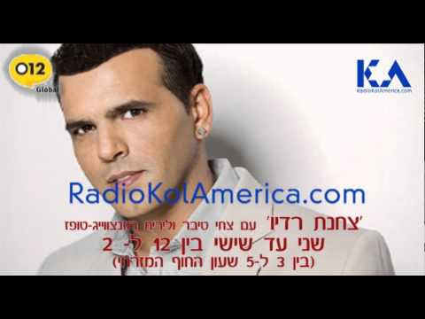 Eyal Golan Interview on Radio Kol America