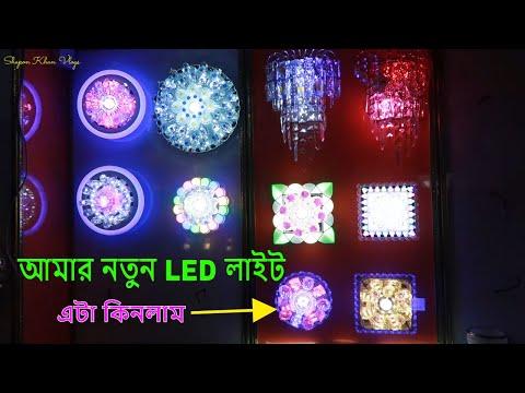 আসলাম Led Light কিনতে 💡 Best Place To Buy LED Light In Dhaka   Light VLOG²   Shapon Khan Vlogs