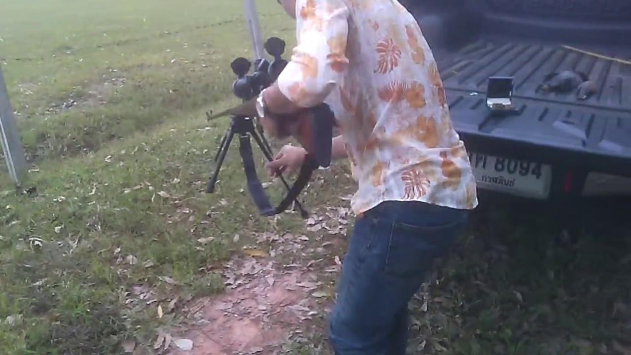 ยิงนกกะเจา ด้วย ปืนลูกกรด CZ 455 Jagaur.22LR จากัวร์