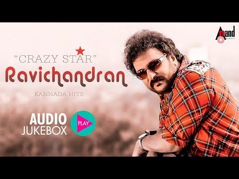 Crazy Star V.Ravichandran Hits | Super Audio Hits Jukebox 2017 | New Kannada Seleted Hits