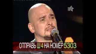 Сергей Трофимов Родина
