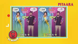 Upcoming Punjabi Movies Date Sheet | 22 Scope | Pitaara TV