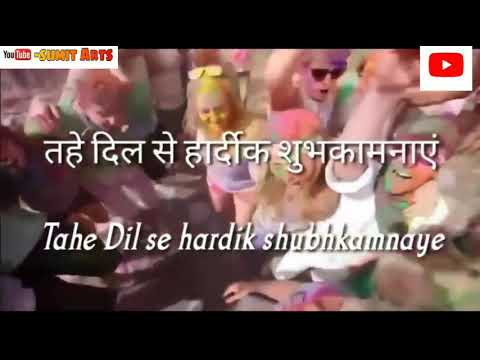 Happy holi whatsapp status  || holi song || New holi status 2020