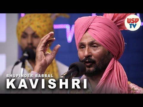 Kavishri   Punjabi Folk Songs   Live Performance   Bhupinder Babbal   USP TV