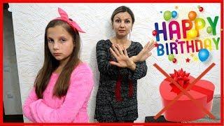 Родители ЗАБЫЛИ про День Рождения Иры! Не БУДЕМ ДАРИТЬ Подарки ?
