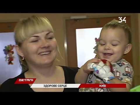 34 телеканал: Как многодетная семья переселенцев  искала деньги на лечение сына с пороком сердца?