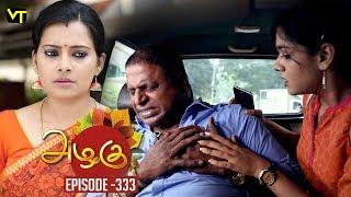 Azhagu - Tamil Serial | அழகு | Episode 333 | Sun TV Serials | 21 Dec 2018 | Revathy | Vision Time