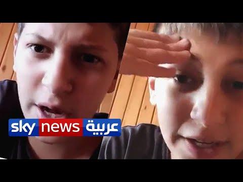 ابن جبران باسيل يستغيث بسبب التنمر عليه  - نشر قبل 4 ساعة