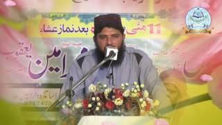 Tilawat E Quran By Qari Abdul Wadood Asim Hafizahullah