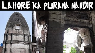Woh Kya Hoga - Purana Mandir | Real Horror Story in Hindi/ Urdu