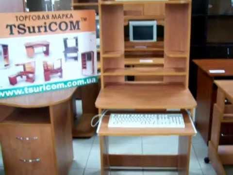 Стол компьютерный для ноутбука «Спутник» СК20.2 от TsuriCom