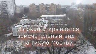 Купить недорогую квртиру не далеко от центра Москвы