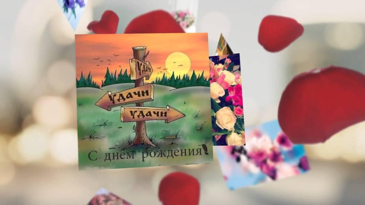 с днем рождения сестренка фото открытка