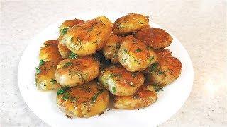 Молодой картофель варено-жаренный! Вкусно!