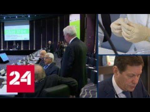 WADA отказало в восстановлении российскому антидопинговому агентству - Россия 24