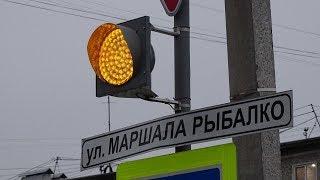 Новые светофоры в Закамске