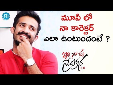 Anchor Ravi About His Character In Idi Maa Prema Katha || #IdiMaaPremaKatha | Talking Movies