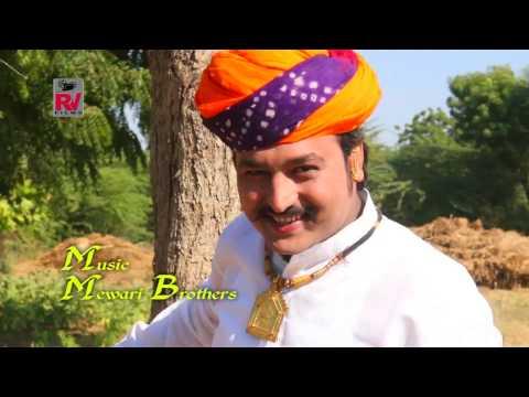 Marwari    मारवाड़ी    Superhit Latest Rajsthani DJ Marwadi Song 2017