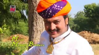 Marwari || मारवाड़ी || Superhit Latest Rajsthani DJ Marwadi Song 2017