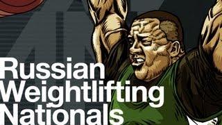 Михаил Кокляев - Misha Koklyaev - National Weightlifting championship