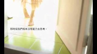 「我可能不會愛你」黃金編劇──徐譽庭第一本原創小說《馬子們!》