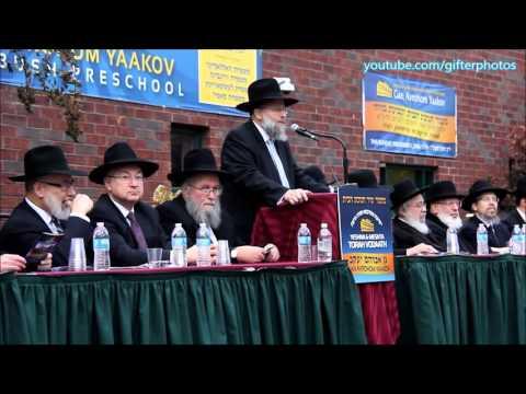Yeshiva Torah Vodaas grand Opening Kindergarten Gan Avraham Yaakov