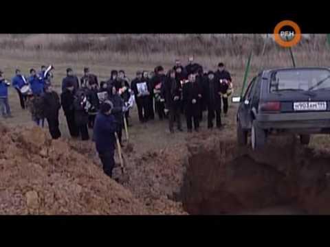 Top Gear Russia Rover Maestro funeral