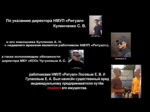 Рейдеры Новомосковск (Часть 3)  Бирюлинские рейдеры отожгли!