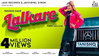 Lalkare | (Full HD) | Tanishq Kaur | MixSingh | New Punjabi Songs 2019 | Jass Records