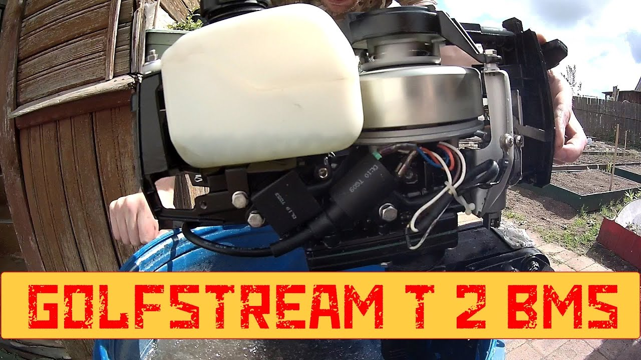 лодочный мотор golfstream ремонт