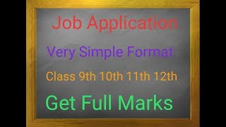 job application format|| biodata||board exam || simple format