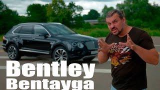 видео Первый кроссовер от Bentley — Bentayga