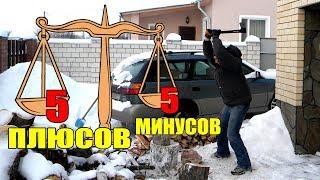 ПЕРЕЕЗД В ДЕРЕВНЮ 10 лет без города!