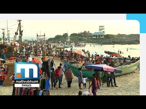 DGP Issues Order To Increase Safety At Tourism Centres  Mathrubhumi News