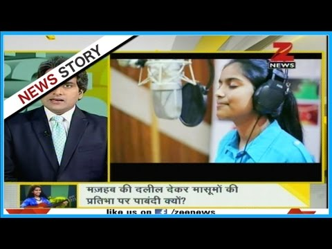 DNA: 42 clerics issue fatwa against 16-year-old singer Nahid