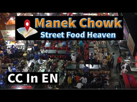 Manek Chowk: Ahmedabad, Gujarat | Night food market