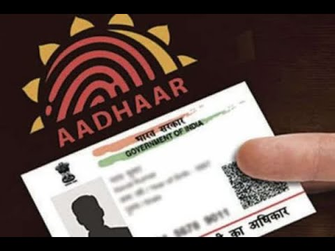 In Graphics: aadhaar linking deadlines need to link to the base before this date