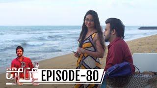 Sudde | Episode 80 - (2020-01-24) | ITN Thumbnail