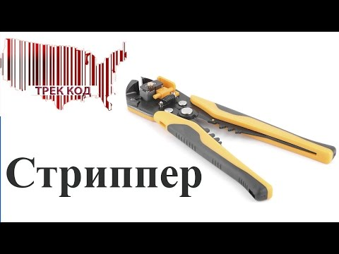 Селфи-палка для GoPro обзор by gopro-shop.by - YouTube