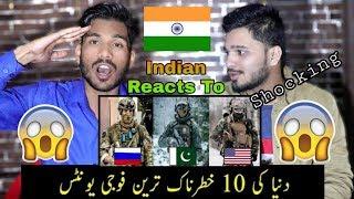 TOP 10 ELITE SPECIAL FORCES IN THE WORLD Urdu | Pakistan SSG 2018 - M Bros Reactions