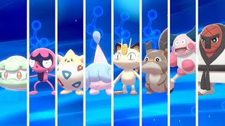 Pokémon Sword & Shield - How to Get All Trade Pokémon