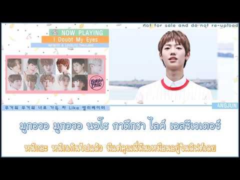[Karaoke/Thaisub] Golden Child (골든차일드) - 내 눈을 의심해 (What Happened?)
